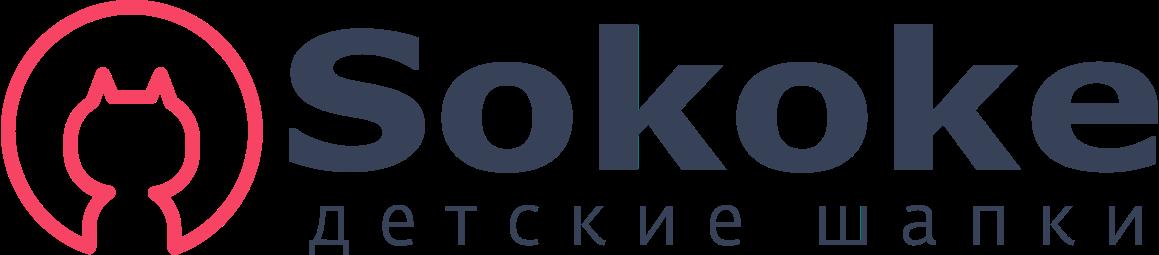 SOKOKE-KIDS